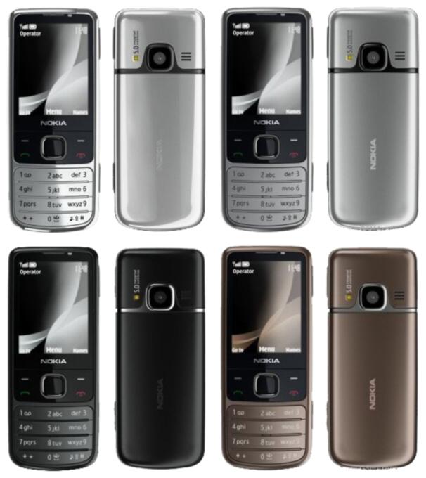 Nokia 6700 Classic (3)